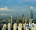 """新使命,""""先行示范区""""!深圳改革再出发 打造全球标杆城市"""