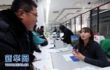 石家庄创新行政审批模式 开通县级网办事项5540项