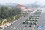 铁流滚滚,向着胜利的方向——国庆70周年阅兵装备方队受阅侧记