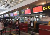 """郑州机场启用""""一证乘机""""模式 将继续新加开部分航线"""
