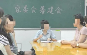 """家委会向学生收钱翻新教室 """"新型贿赂""""何时休?"""