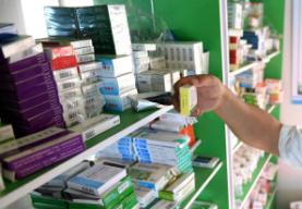 国务院办公厅印发《关于进一步做好短缺药品保供稳价工作的意见》