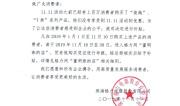 """格力11.11连放""""大招"""" 全年保价立诚信"""