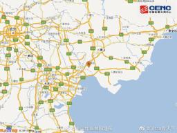 河北唐山市丰南区发生4.5级地震 暂无人员伤亡报告