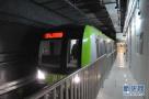 明日起 石家庄地铁3号线将调整首末班车时间