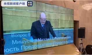 普京任命米舒斯京为总理 任命梅德韦杰夫为俄罗斯联邦安全委员会副主席