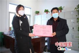 鲁山县育英学校捐款10万元支持疫情防控