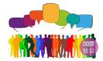 192项政策集结 山东发布就业创业政策