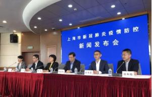 上海民政局重申:居家隔离措施对中外人士规则一致、执行一致
