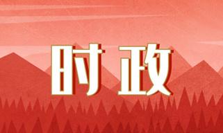 《求是》杂志发表习近平总书记重要文章 《在湖北省考察新冠肺炎疫情防控工作时的讲话》