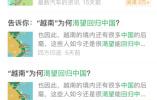 多国渴望回归中国?真相让人震怒!