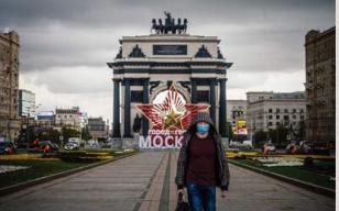 通讯:透过窗 缅怀英烈——记俄罗斯纪念卫国战争胜利75周年