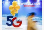 距离5G商用已近一年时间,都有哪些新进展?
