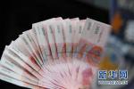 河北省1至4月跨境电商进出口同比增3.3倍