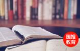 山东发文鼓励企业深度参与职业院校办学