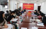 九三学社河南省委召开思想宣传工作座谈会