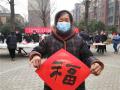 河南许昌:翰墨飘香迎新春