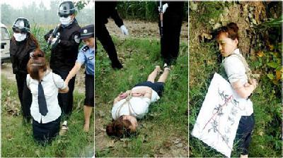 被处决的女死刑犯尸体_盘点30年被处死刑如花似玉美女行刑照 -中国搜索法治