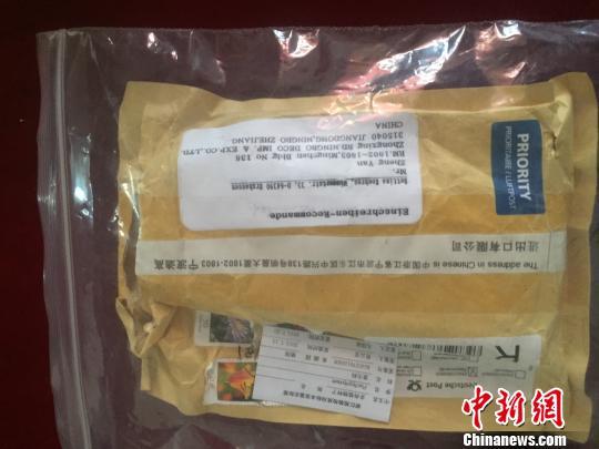 杭州携手跨境电商主题宣传#esc#8220#/esc#国门生物安全进电商#esc#8221#/esc#