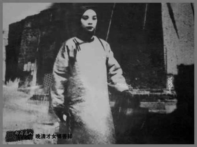 史上唯一的女状元:因貌美沦为杨秀清性奴-中国搜索国情