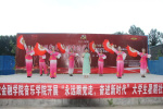 """河南财政金融学院音乐学院""""永远跟党走奋进新时代""""文艺演出在平原新区举行"""