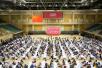 中国人民大学新闻教育60周年纪念大会举行