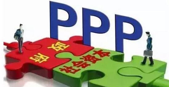 99ppp_發改委安排5億元資金支持各地開展ppp項目前期工作