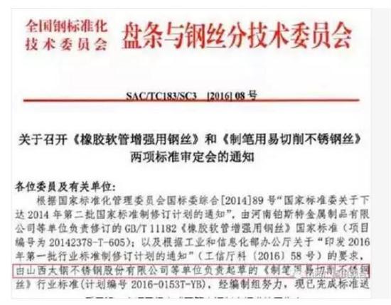 中国 山西/但是,现在事情有了新进展!据山西广播电视台报道,一份文件...