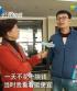 郑州男子租车到期公司不退押金 男子被迫把车买回家