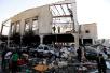 联军空袭也门葬礼致140死525伤 美国称重新审视对沙特支持