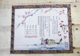旧时婚书如此雅致 宁海藏友想开家博物馆