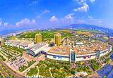 总投资318.85亿元 !义乌8个项目列入省重大工业项目计划