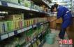 人社部:44种药品入医保谈判范围 力争上半年完成