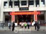 6月17日、18日杭州中考 今年中考招生有四大变化-教育频道