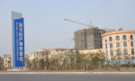 基地化布局!宝丰建全国重要不锈钢产业基地