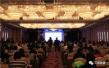 """""""清新福建·悠然三明""""旅游产品推介会在京召开!京津冀地区的部分媒体与旅行社代表近400人出席"""