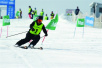 我省业余滑雪挑战赛落幕