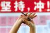 江苏省新高考方案2018年6月后公布