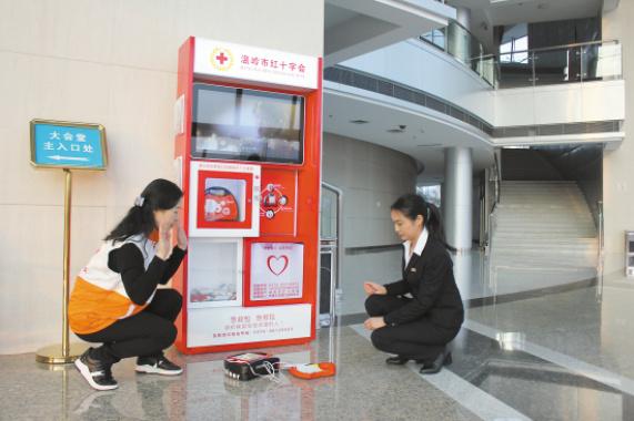 """浙江政协委员建议在全省各大公共场所配备""""救命神器""""AED"""
