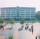 济南市第九中学