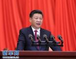 """习近平:中国将于今年5月主办""""一带一路""""国际合作高峰论坛"""
