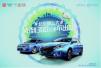 比亚迪秦EV300进入北京新能源车目录!
