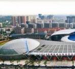 常州国际展览中心