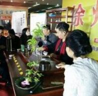 徐州茶博会