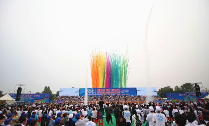 安阳航空运动文化旅游节