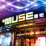 MUSE酒吧