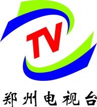 郑州电视台