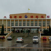 大连湾新港客运站