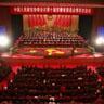 安徽省政协十届四次会议