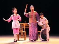 安徽省黄梅戏剧院